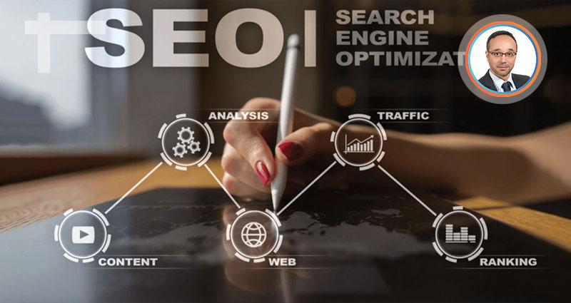 دورة إدارة محتوى المواقع الالكترونية وعلم SEO