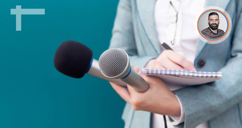 الدبلوم المهني في الصحافة الشاملة