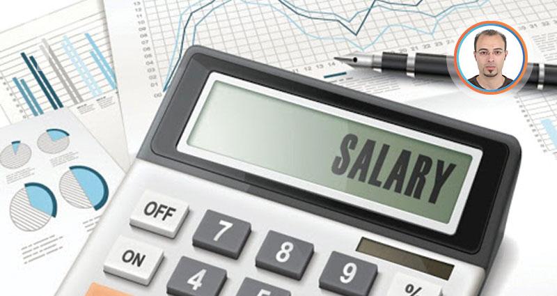 كورس الدورة المستندية لنظام الرواتب و الأجور