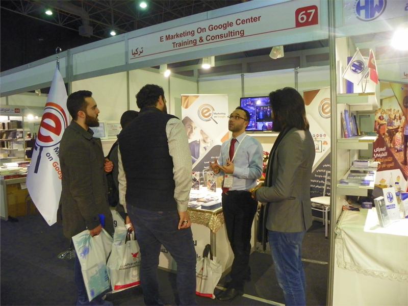 معرض الكتاب العربي اسطنبول
